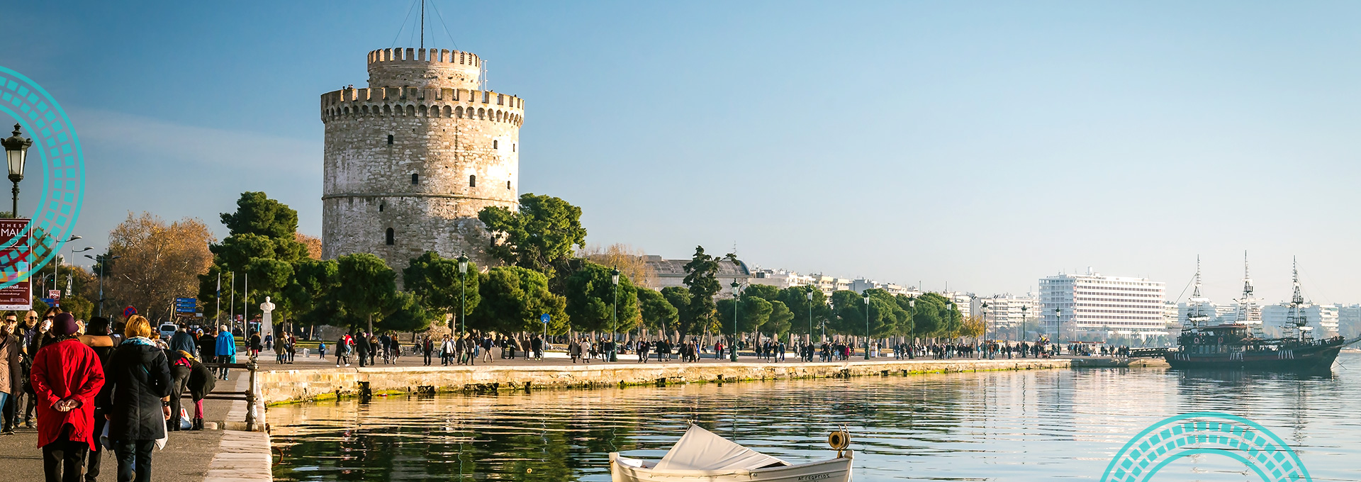 Excursions from Thessaloniki