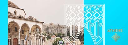 Otoman Athens tour