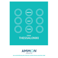 Thessaloniki-Booklet